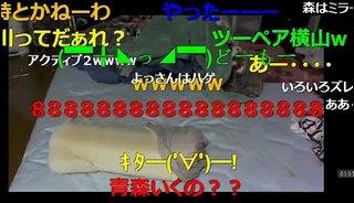 20150319-02みどり.jpg