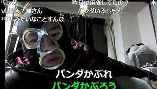 20150319-09みどり.jpg